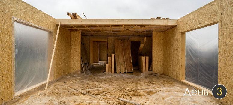 Строительство каркасных загородных домов от MakHouse